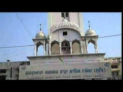 Gurdwara Karamsar Rara Sahib
