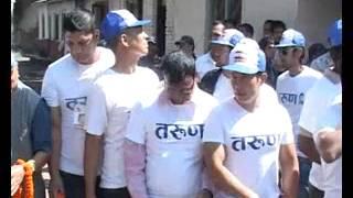 Khum Bahadur Khadka-Report