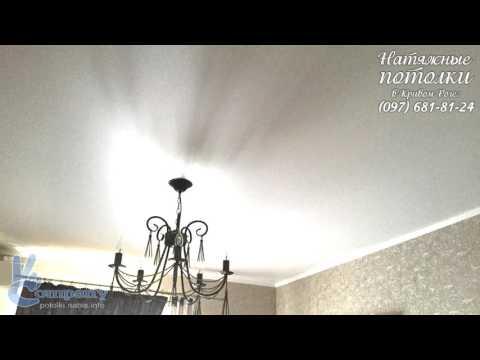 Белый классический натяжной потолок - матовый (фото, Кривой Рог)