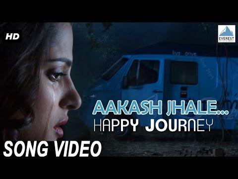 Aakash Jhale (Lullaby) Song Video - Happy Journey   Marathi Songs   Priya Bapat