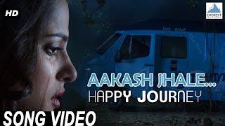 Aakash Jhale Lullaby Song Video Happy Journey Marathi Songs Priya Bapat