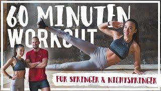 60 Minuten HOME Workout ❤ Mit Aufwärmen und Cool Down ❤ Kompletter Körper trainieren