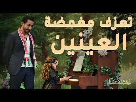 تعرفوا على الموهبة الأولى في حلقة الليلة عازفة البيانو تارا الخوري #نجوم_صغار #MBCLittleBigStars