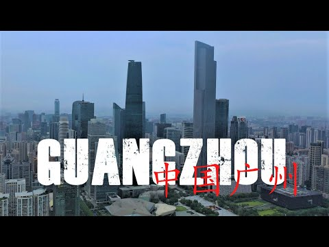 Guangzhou China 中国广州 | a brief introduction to China's most prosperous and influential southern city