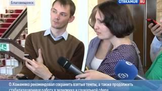 Олег Кожемяко встретился с бывшими коллегами
