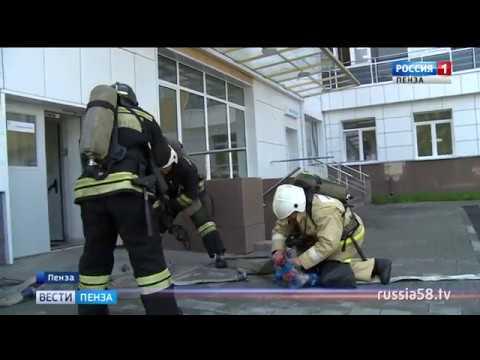 Пензенский перинатальный центр окружили пожарные машины