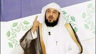 حكم المني والمذي والودي والفرق بينهم - الشيخ محمد العريفي