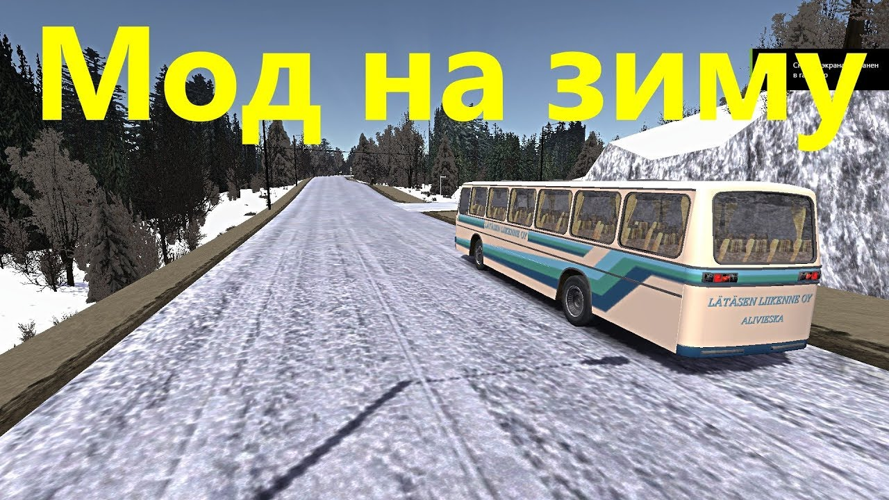 My Summer Car - Мод на зиму - YouTube 42e69228c9f
