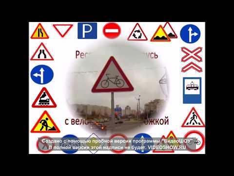 Дорожный знак 1.22 (1.24 в РФ) Пересечение с велосипедной дорожкой
