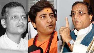 Madrasas don't breed people like Godse, Pragya Thakur: Azam Khan | Oneindia News