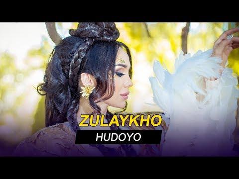 Зулайхо - Худоё _ Zulaykho - Khudoyo