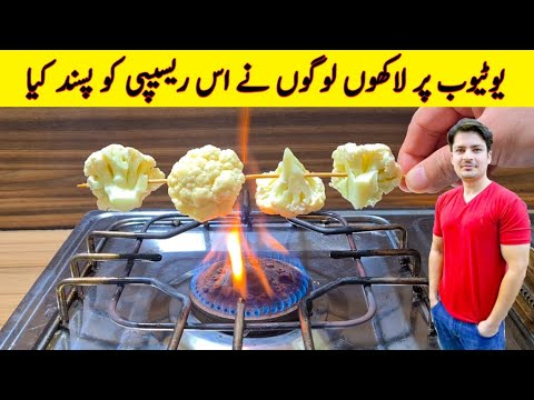 10 Minutes Recipe By ijaz Ansari | Yummy And Taste Recipe | Easy Recipes | Breakfast Recipe |