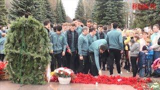ФК «Уфа» возложил цветы к Вечному огню в Парке Победы