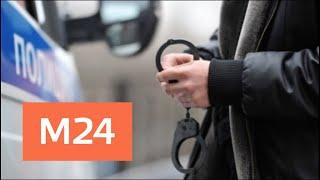 Смотреть видео Суд в Москве изберет меру пресечения подростку, у которого нашли бомбу - Москва 24 онлайн