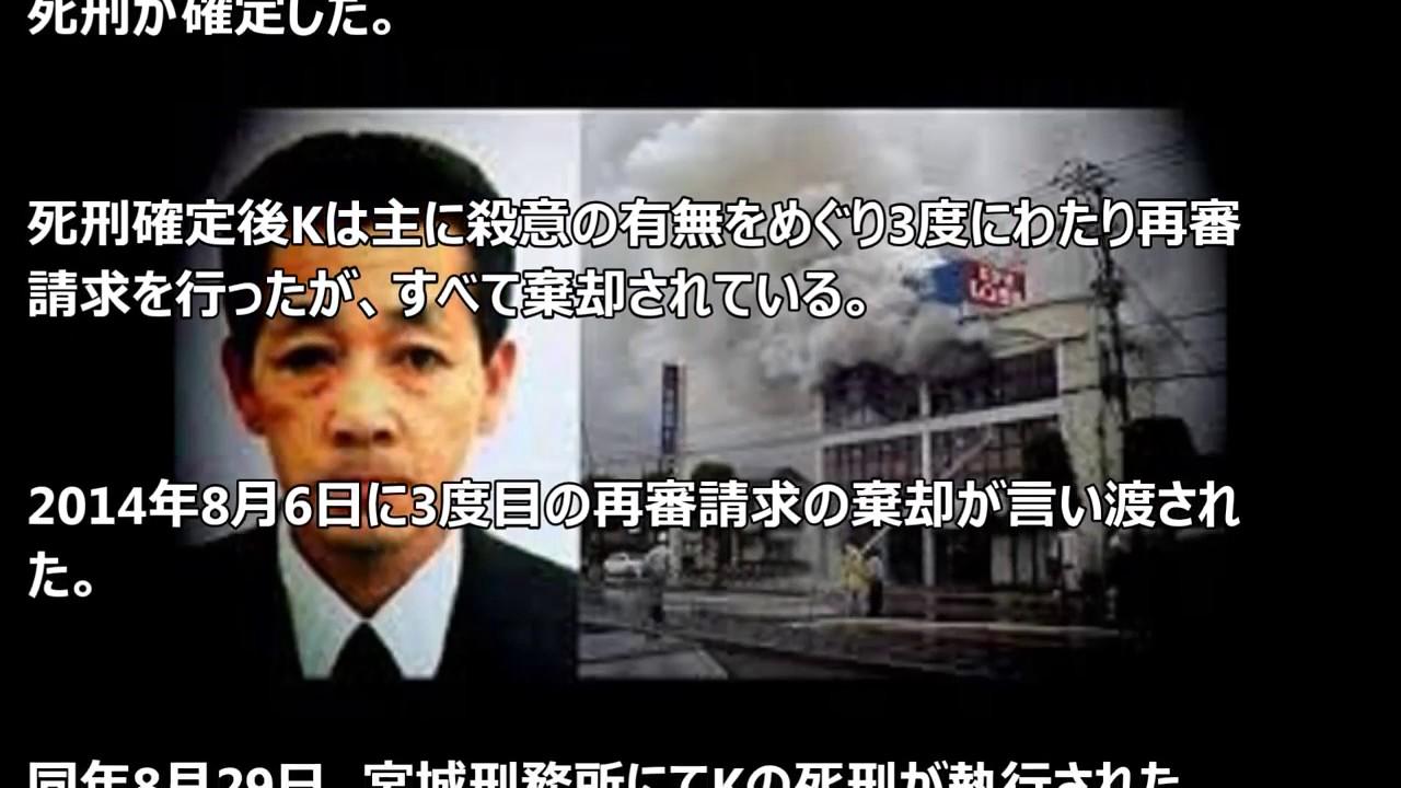 驚愕】 その126 広島タクシー運...