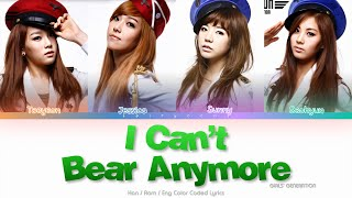 Girls' Generation (소녀시대) I Can't Bear Anymore (Bear Song) Ly…