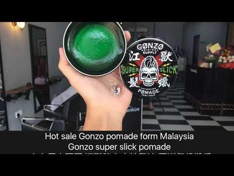 Pandorabox Malaysia【Gonzo Original Supply Super Slick Water Based Pomade】