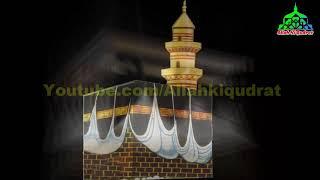 Saudi Arabia  Khana Kaaba Live  Khana Kaaba Ka Androni Manzar  Inside Khana Kaaba  Allah Ki Qudrat