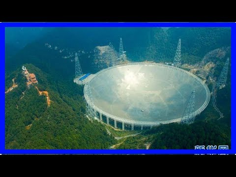 Eyes wide open: china's tianyan telescope a sight to behold- china.org.cn