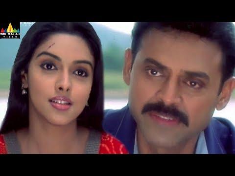 Gharshana Movie Asin Proposing Venkatesh Scene | Venkatesh, Asin | Sri Balaji Video