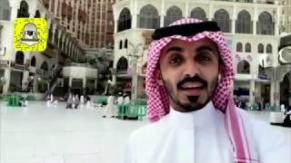مكتبة المسجد الحرام تاريخ عريق وخدمات متميزة