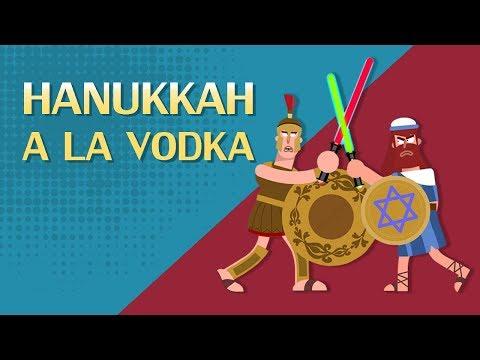 The Hanukkah Story | Hebrew School Happy Hour