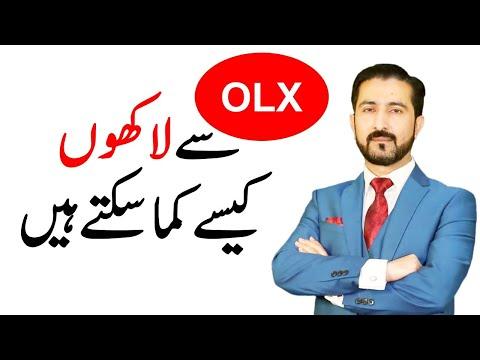 How to Earn Millions From OLX   Shakeel Ahmad Meer   Mega Success Pakistan