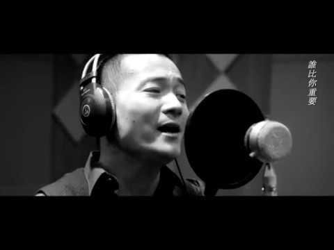 【张国荣/喻恩泰】追(2013)