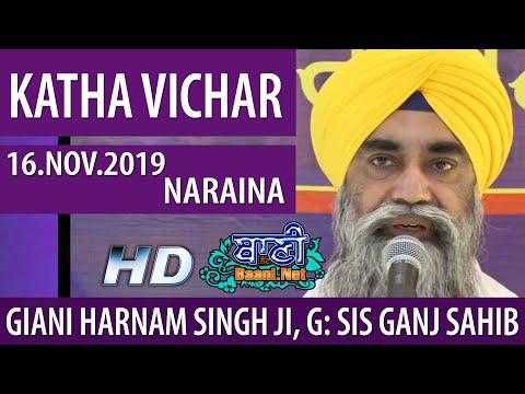 Katha-Vichar-Giani-Harnam-Singh-Ji-G-Sis-Ganj-Sahib-Naraina-16-Nov-2019