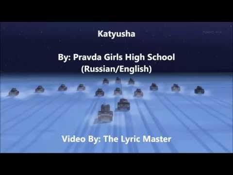 Katyusha - Pravda Girls High School (Cyrillic Russian/Latin Russian Lyrics)