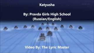 Katyusha - Pravda Girls High School (Russian/English Lyrics)