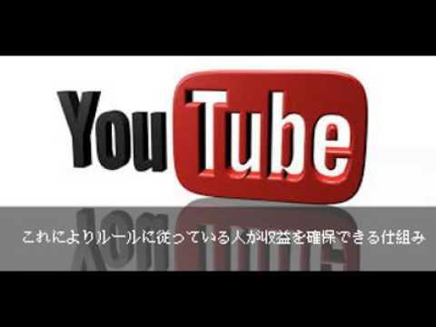 Youtube広告収入条件を改正!!【総再生数1万回以上~】