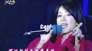 陈明真 Music MTV Chinese Pop Song 中國流行曲