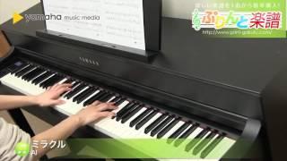 使用した楽譜はコチラ http://www.print-gakufu.com/score/detail/15138...