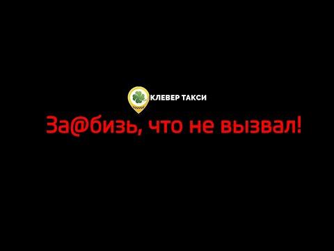 Видеорегистраторы Российского производства — «СМП Сервис»
