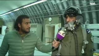#العربية داخل غرفة عمليات مقاتلات #إعادة_الأمل