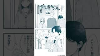 明治緋色綺譚(12)