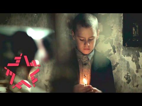 Иван Дорн - Стыцамен (20 лучших песен 2012 года)
