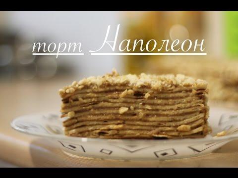 Торт Наполеон без яиц Рецепты тортов, пошаговое
