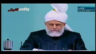 Friday Sermon 6 February 2009 (Urdu)