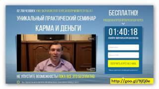 пейчев николай видео уникальные практики(http://goo.gl/5uDLYq Николай Пейчев. Бесплатные материалы от