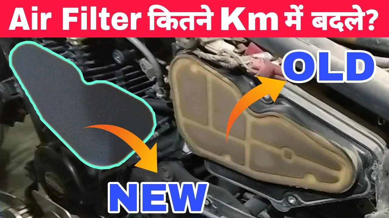 What Is The Right Time & Km To Change Air Filter Of Bike & Scooter | Working Of Air Filter In Bikes