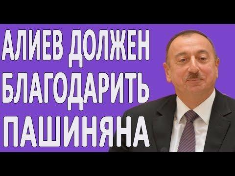 ШОКИРУЮЩЕЕ ВИДЕО ПРО НИКОЛА ПАШИНЯНА ОТ ПОЛИТОЛОГА РОССИИ #НОВОСТИ2019 #АРМЕНИЯ
