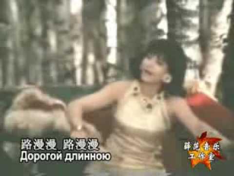 Tình Ca Du Mục (tiếng Nga).mp4[1]
