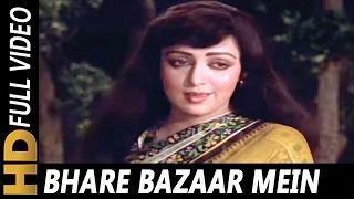 Bhare Bazaar Mein Hum Kyon | Lata Mangeshkar | Aas Paas 1981 Songs | Dharmendra, Hema Malini