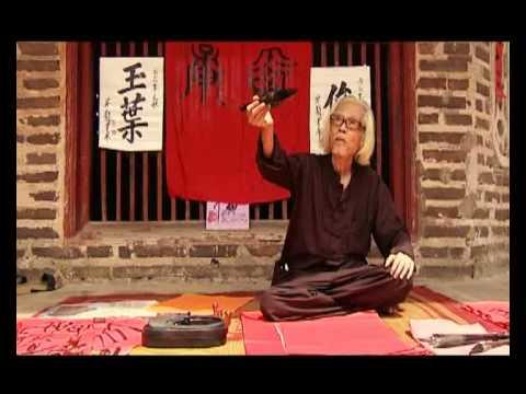 Tiến sĩ Hán học Cung Khắc Lược.flv