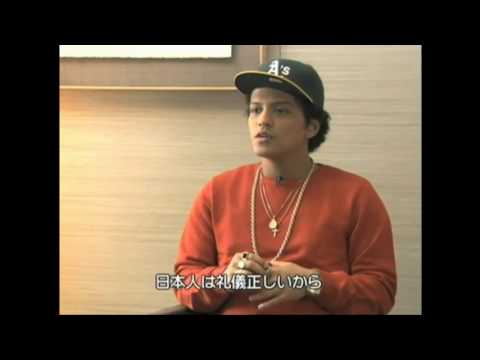 Bruno Mars interview in Japan