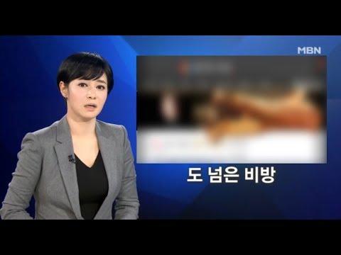 [MBN] 홍삼 추출방식 두고 도넘은 비방전... 소비자 혼란