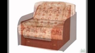 Кресло кровать юлечка(, 2016-05-07T11:33:56.000Z)