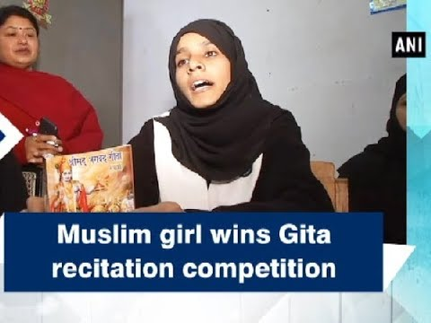 Muslim girl wins Gita recitation competition - Uttar Pradesh News